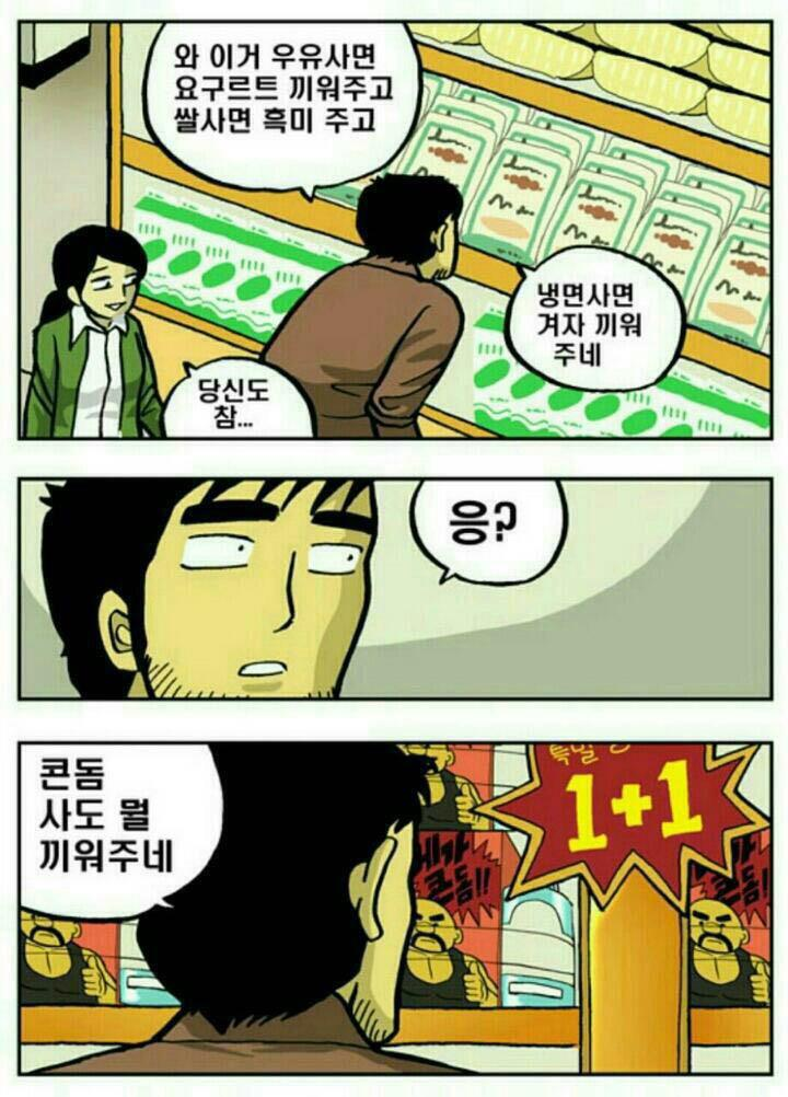 shopping03.jpg